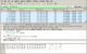 wireshark_rdworks