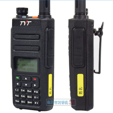 Radioddity GD-77 is almost certainly a Tytera MD-760